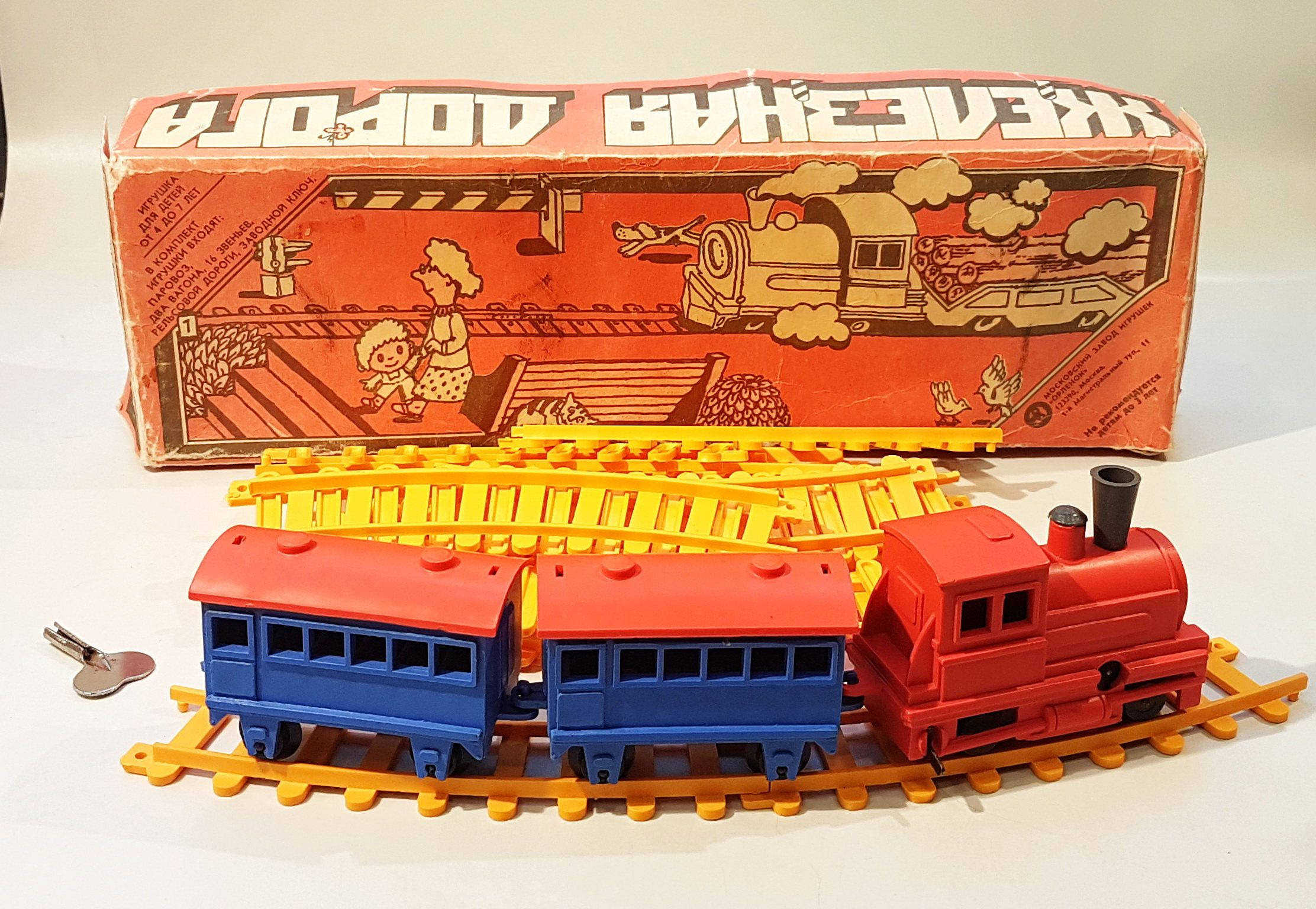 Vintage Toy Mechanical Wind Up Railroad Ussr S By