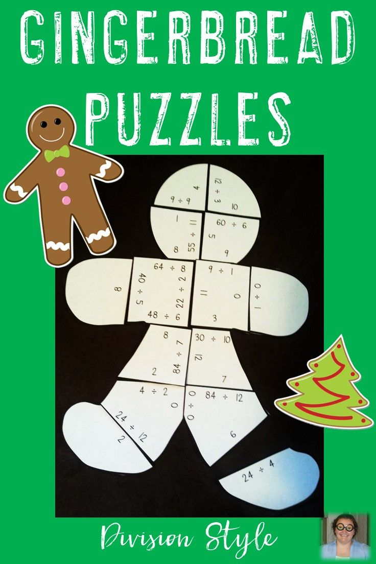 Division Gingerbread Man Math Worksheet Alternatives Math Math Centers Winter Math [ 1104 x 736 Pixel ]