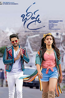 Bheeshma 2020 Telugu Movie Online In Hd Einthusan Nithiin Rashmika Mandanna Directed By Venky Kud In 2020 Telugu Movies Download Latest Hindi Movies Telugu Movies