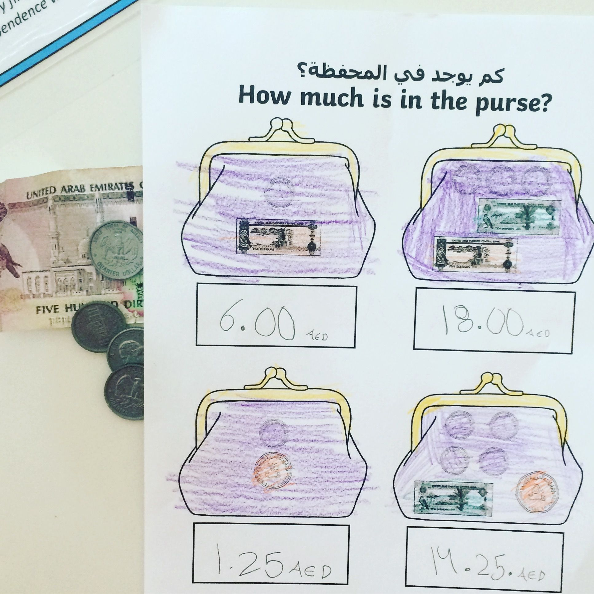 dirham worksheet how much is in the purse relevant money grade1 uaespecific. Black Bedroom Furniture Sets. Home Design Ideas