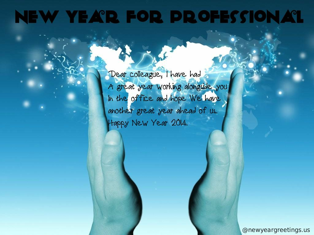 Happy New Year Professional Greeting Card 2014 Wish your