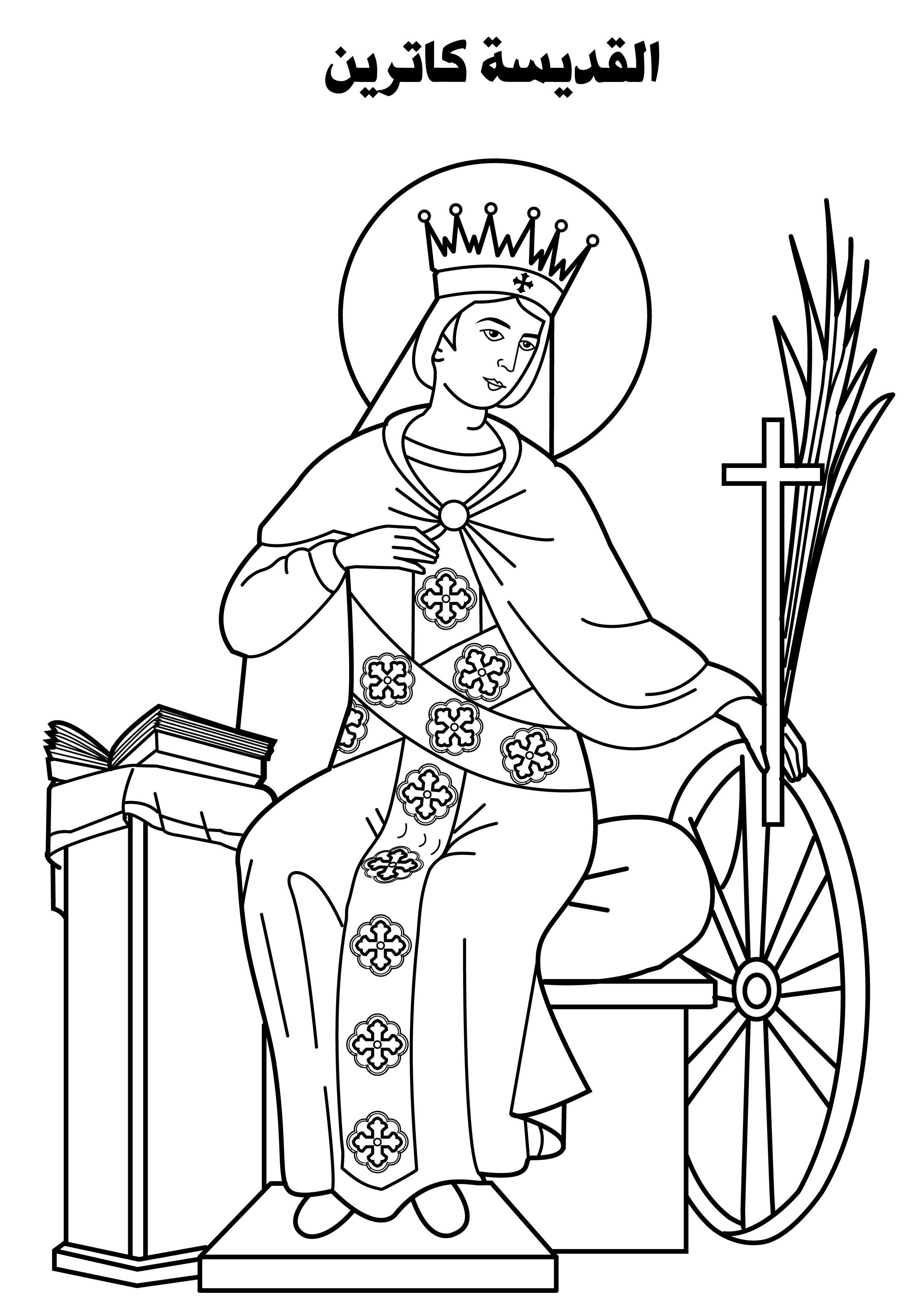 St Catherine Of Alexandria Coptic Hopelessly Devoted