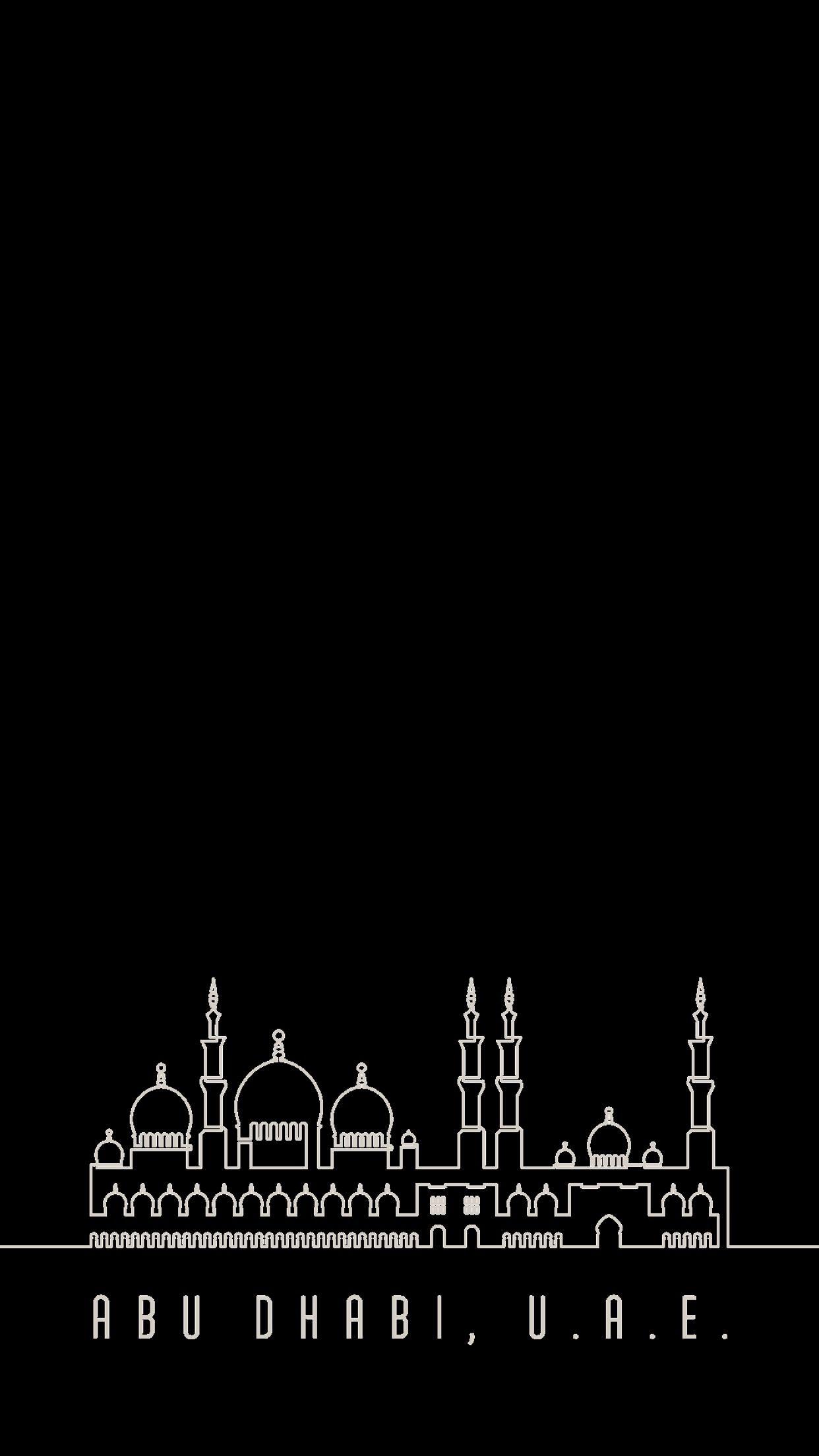 Abu Dhabi Uae Dubai Travel Snapchat Location Filters Abu Dhabi