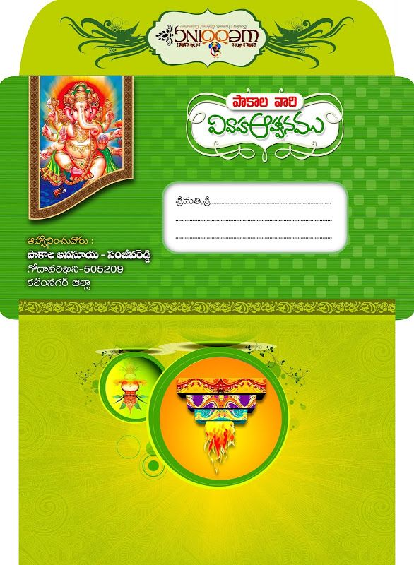 now a day most of people searching for creative designes weddign - best of invitation card format for griha pravesh