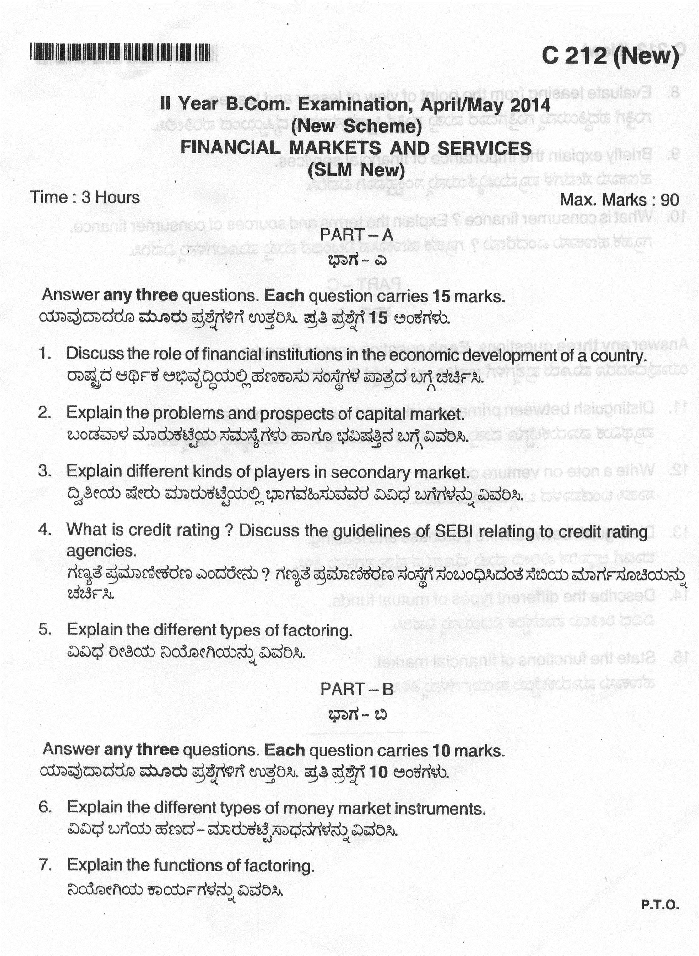 Financial Markets and Services 2nd year 2014 (1