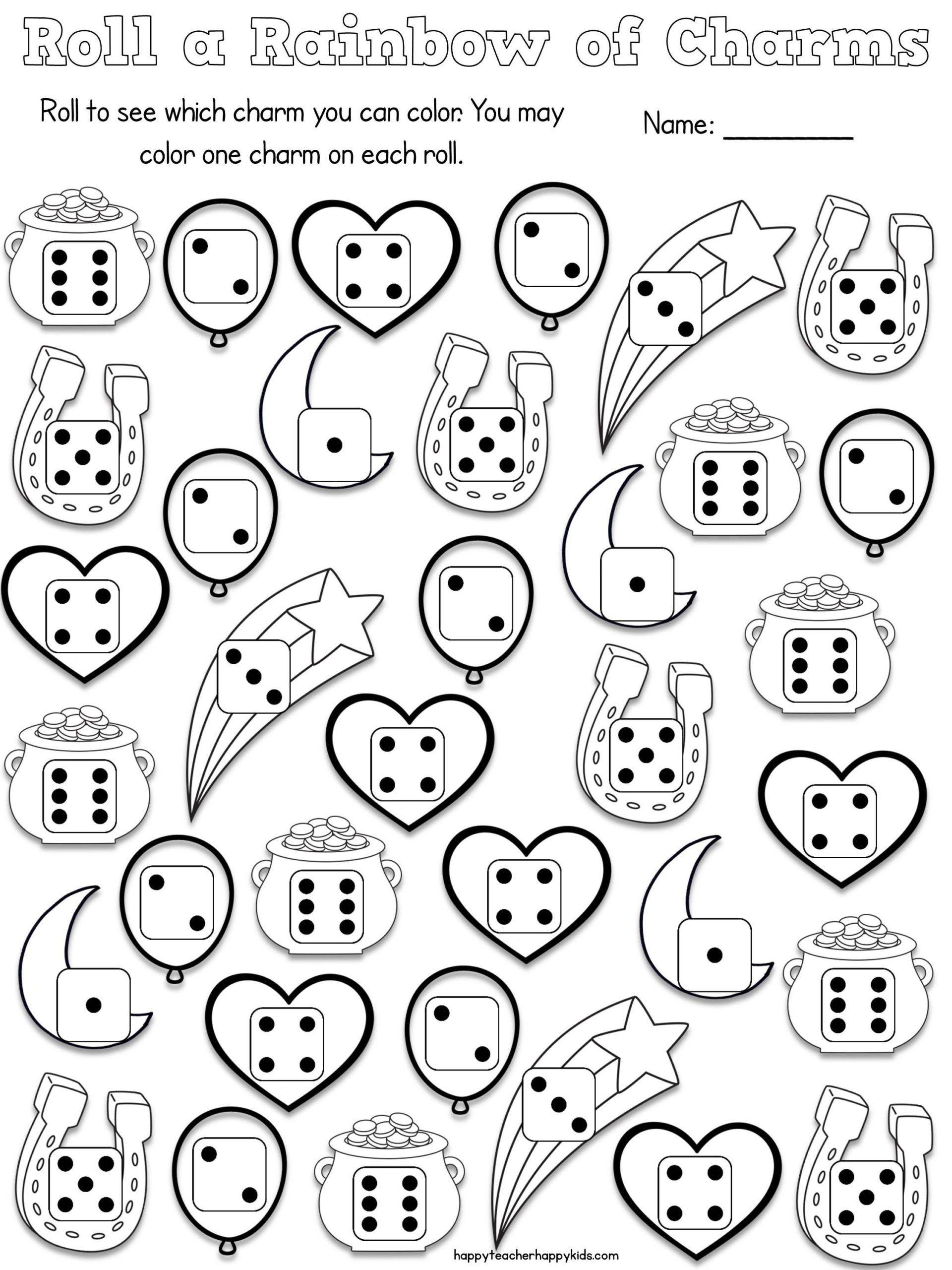 Short O Worksheets For Kindergarten Kindergarten