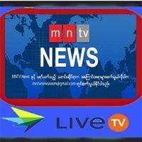 MNTV News in Myanmar TV Channel Live Streaming | Watch Live TV in