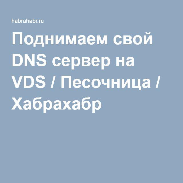 windows vps сервера для форекс