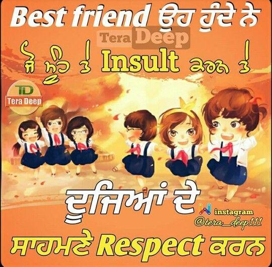 sahi a k nhi g  @preet a s | Chakwian Gallan    | Friendship