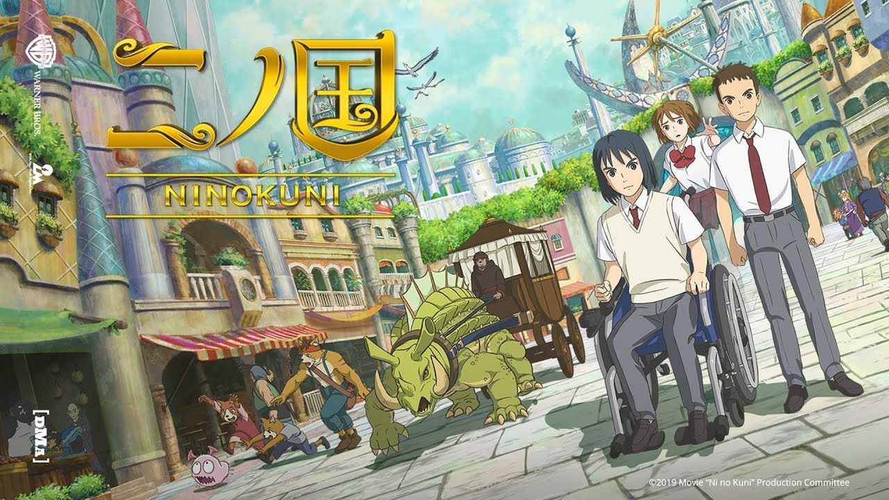 Netflix Ni no Kuni anime movie coming en 2020 (con
