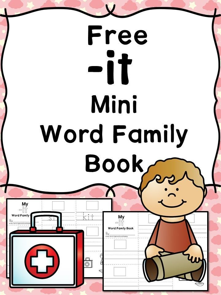 IT CVC Word Family Worksheets -Make a word family book!