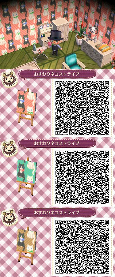 cat sit stripes Path QR Codes for Animal Crossing New