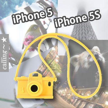 セレブ愛用者多数☆Moschino☆ camera iPhone case 写真を撮ったり動画を撮影するときにピッタリのアイテム♪ベストショットを逃しません! 紛失の心配もこれで解決!いつでもどこでもiPhoneと一緒★