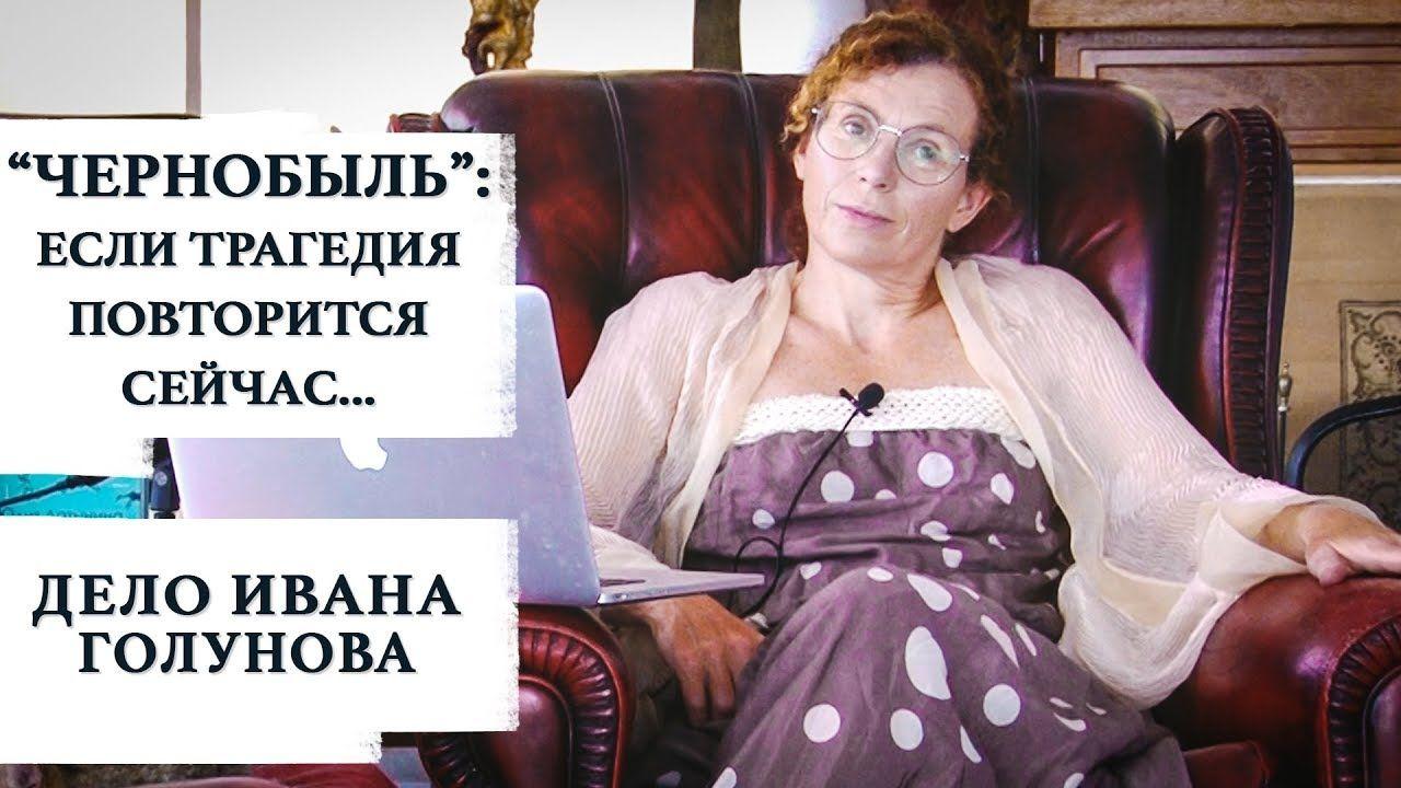 Yuliya Latynina Kod Dostupa 08 06 19 Sobytiya Serialy Moskva