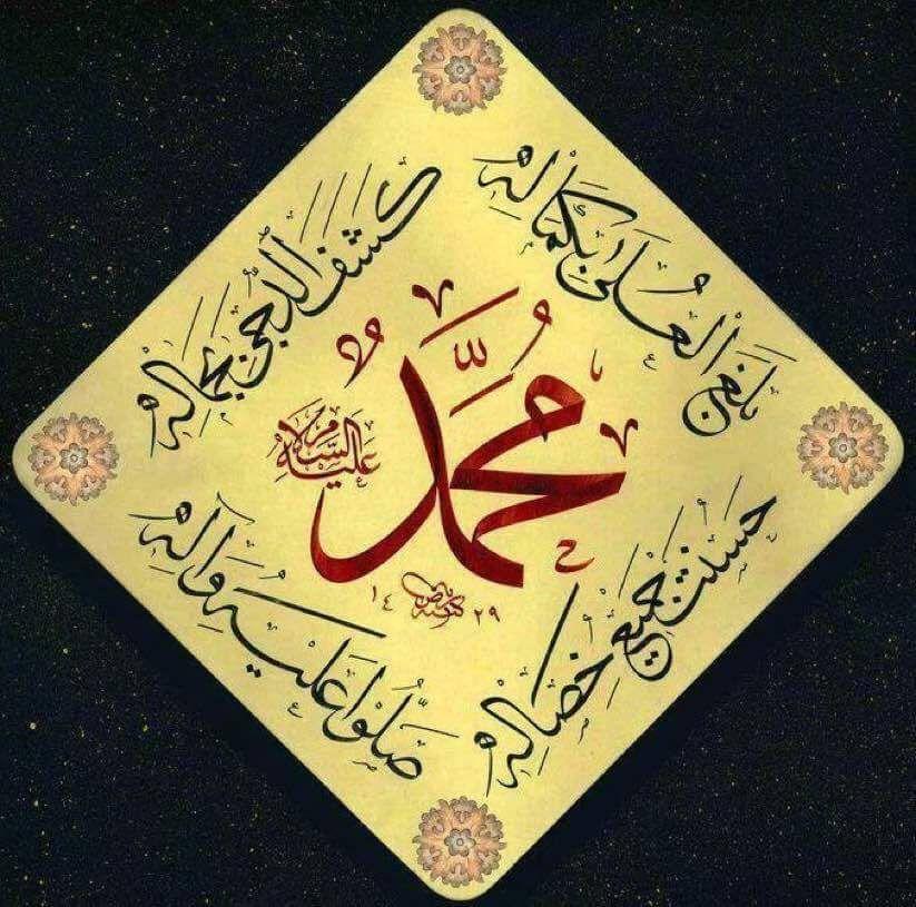 Fakhruddin J. Sharafally adlı kullanıcının Salawat