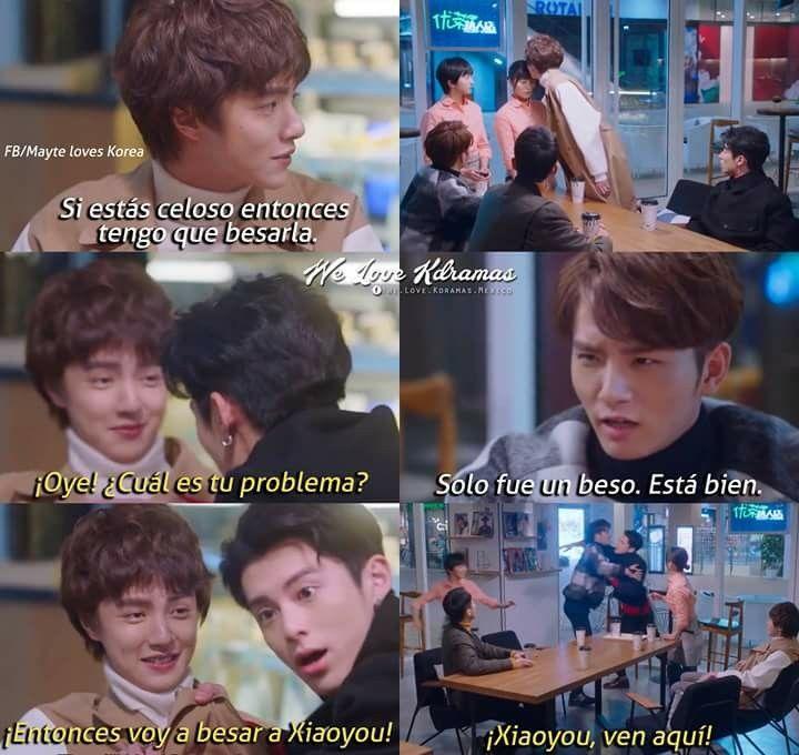 Jajaja Tan Lindos Con Imagenes Frases De Drama Coreano