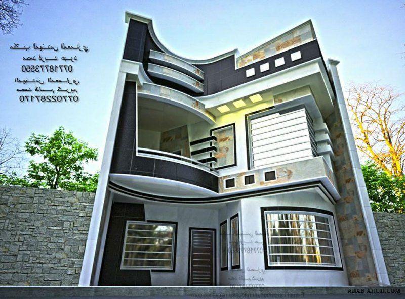 واجهات بيوت العراق مكتب المهندس المعماري محمد فريد عبود Classic House Design Modern House Plans Sale House