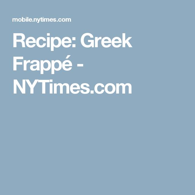 Recipe: Greek Frappé - NYTimes.com