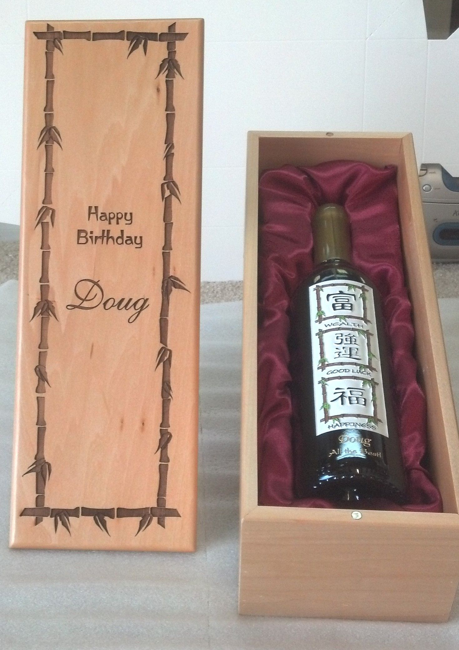 Personalized Wine Box Engraved Wine Bottle