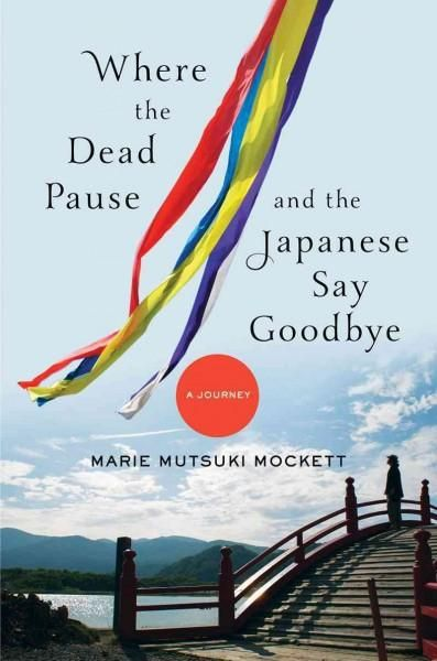 The author describes her journey visiting Zen priests and performing rituals after the death of her Japanese grandfather and her American father and her inability to bury them at her family's Buddhist temple near the Fukushima disaster site.