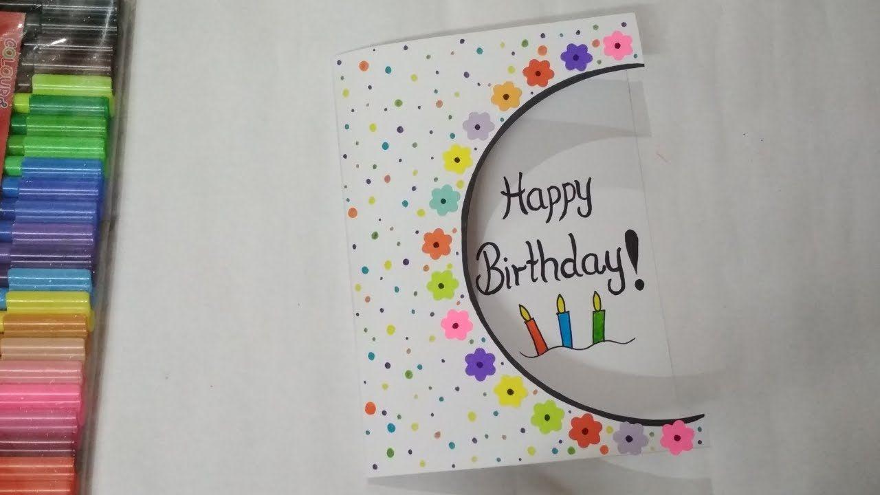 Handmade Birthday Card Easy Birthday Card Idea Handmade Greeting Card Youtube Easy Birthday Cards Diy Simple Birthday Cards Handmade Birthday Cards