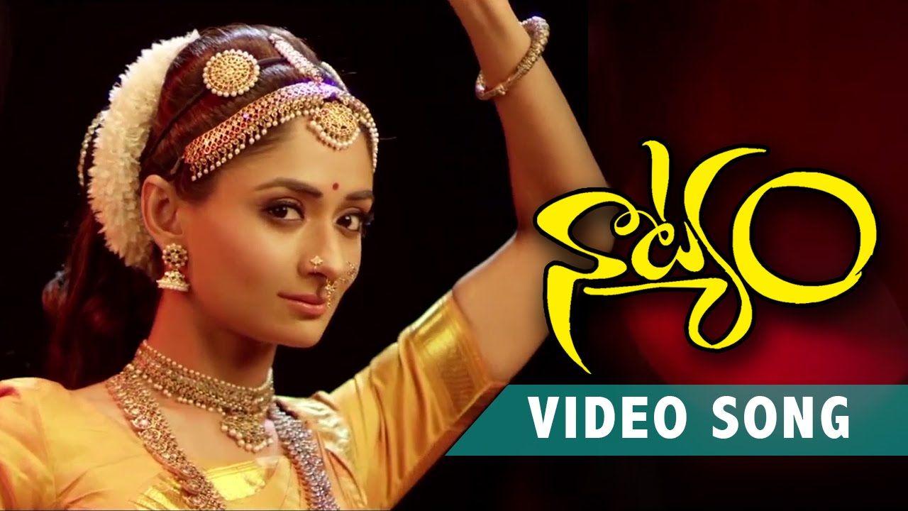 Kuchipudi Roopa Koduvayur Location Kondapalli Killa In: Pranamu Pranavakaram Video Song