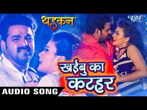 nagina bhojpuri movie  mp4 hd