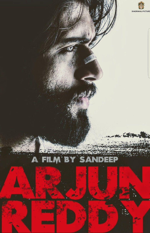 arjun reddy music ringtone free download