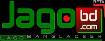 Jagobd Com Bangladeshi Live Tv Channel Live Tv Live Tv Streaming Live Cricket Channels