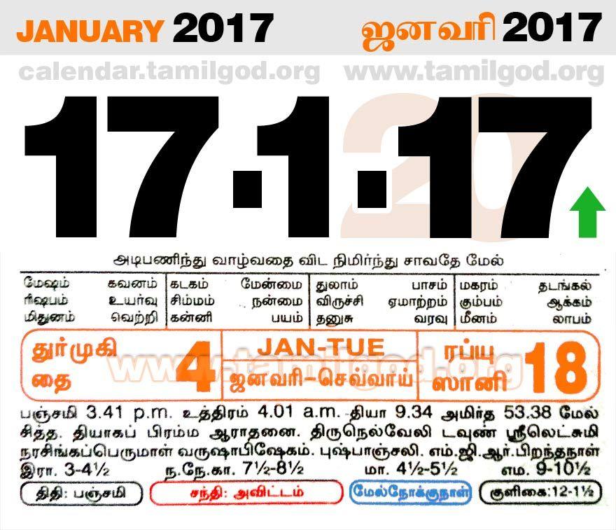 Tamil Daily Calendar For The Day 17 01 2017 Tamil Daily Calendar