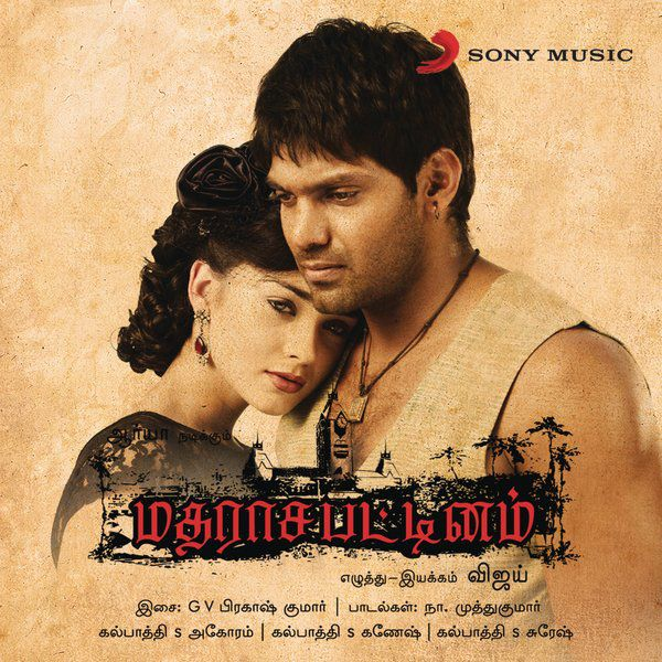 tamil new songs download in zip format