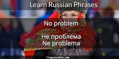 You Re Welcome In Russian Learn Russian Russians Sayings