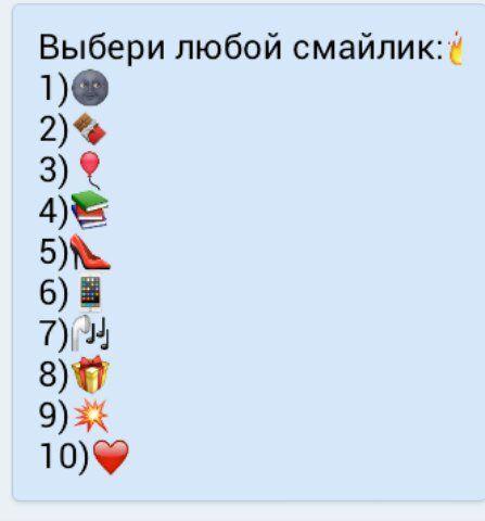 картинка виберы одну его словам армяне