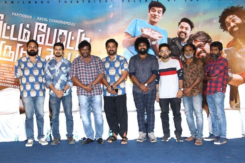 Thittam Poattu Thirudura Kootam Movie Press Meet – Video