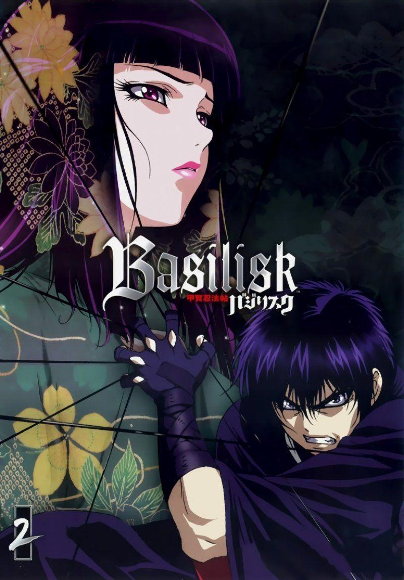 Buy New Basilisk 107702 Premium Anime Print Poster バジリスク