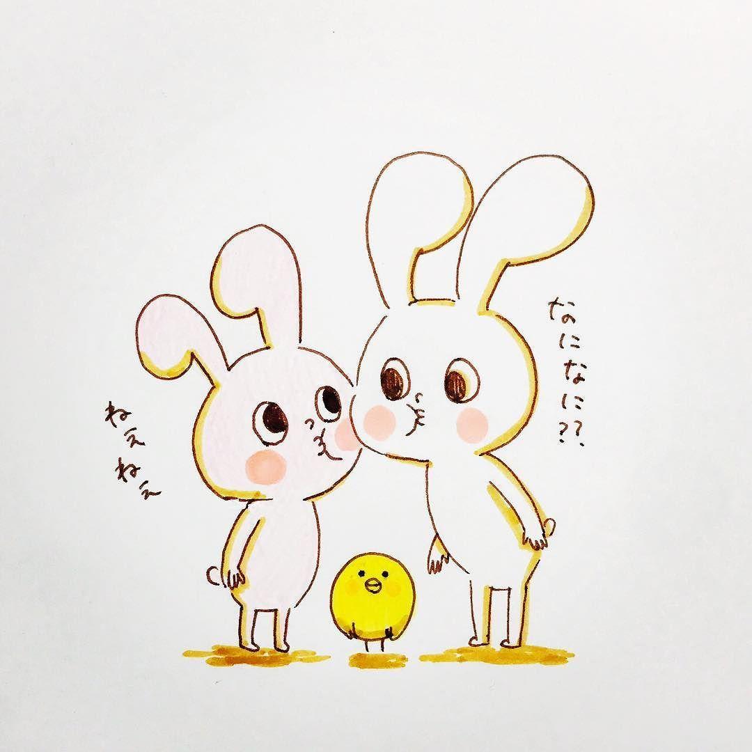 ただくっつきたかっただけ mochi-rabbits just wanna lean on each