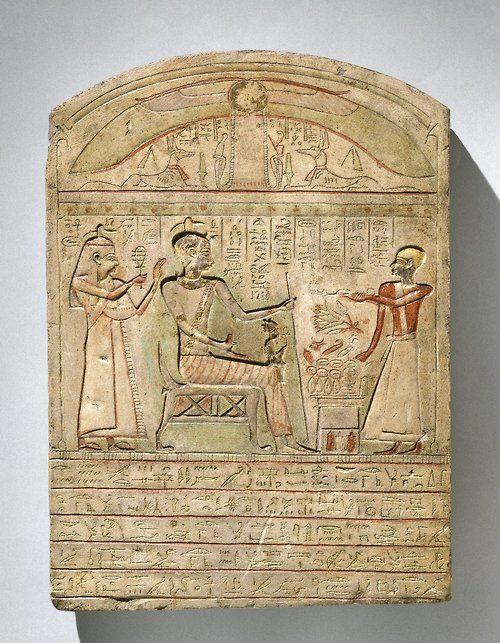 La Estela de Pakhaas , 2do-1r siglo BCE, hecho de piedra caliza.