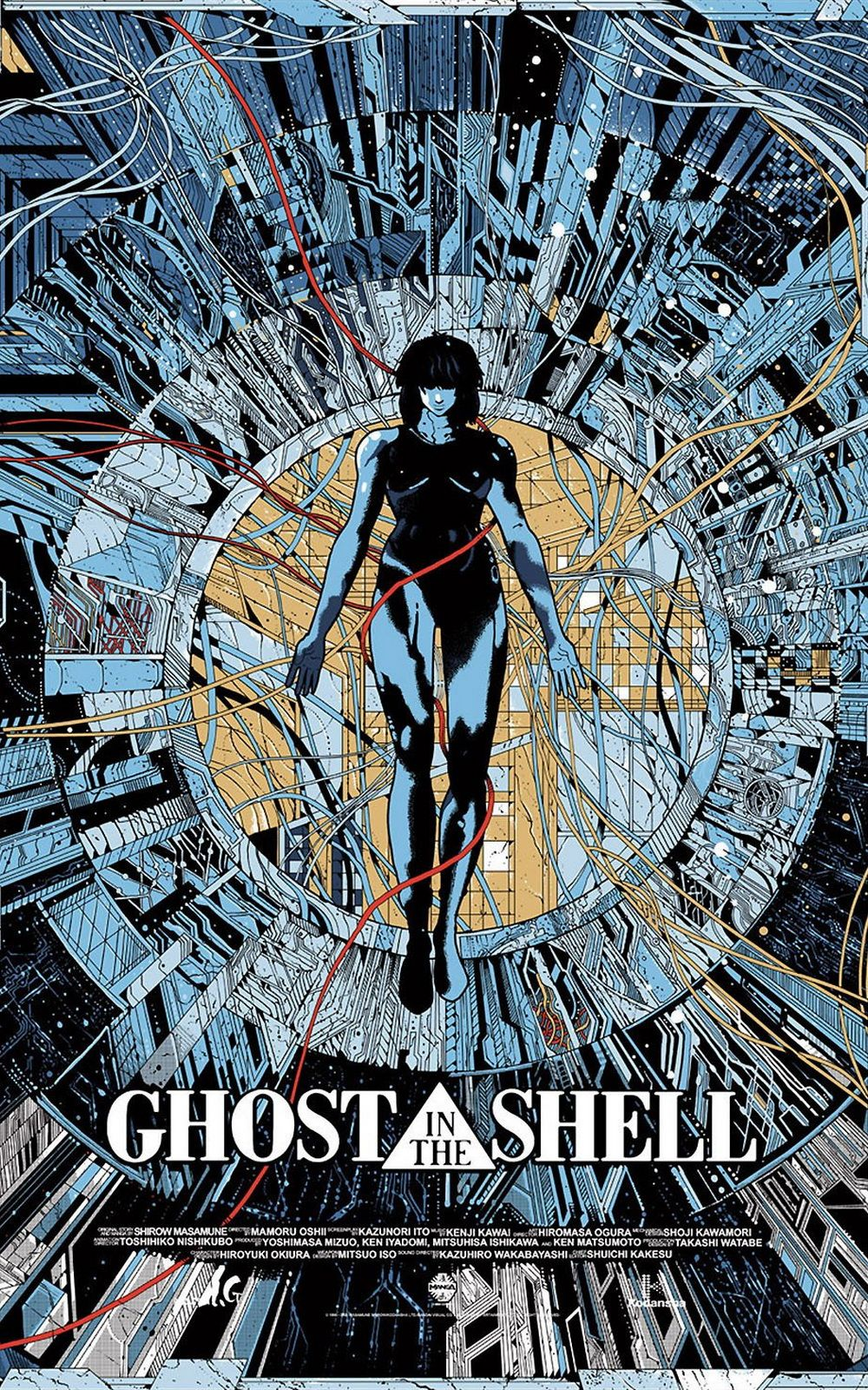Ghost In The Shell 1995 1000 X 1600 Mondo Posters Ghost In The Shell Anime Ghost
