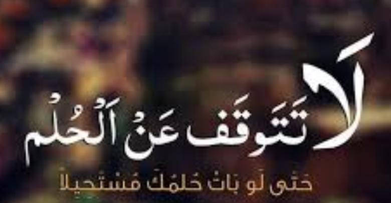 حالات واتس اب حلوة مزخرفة ومنوعة ستعجبك كثيرا Calligraphy Arabic Calligraphy