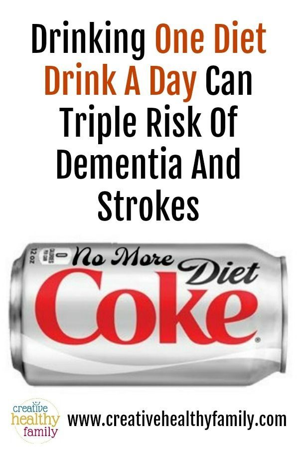 Yes, you heard right. Drinking One Diet Drink A Day Can Triple Risk Of Dementia And Strokes, new stu...
