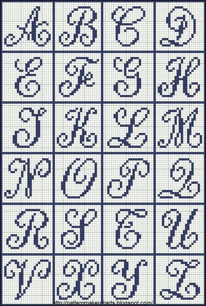 Monogram | Tammia's Stuff | Cross stitch alphabet patterns