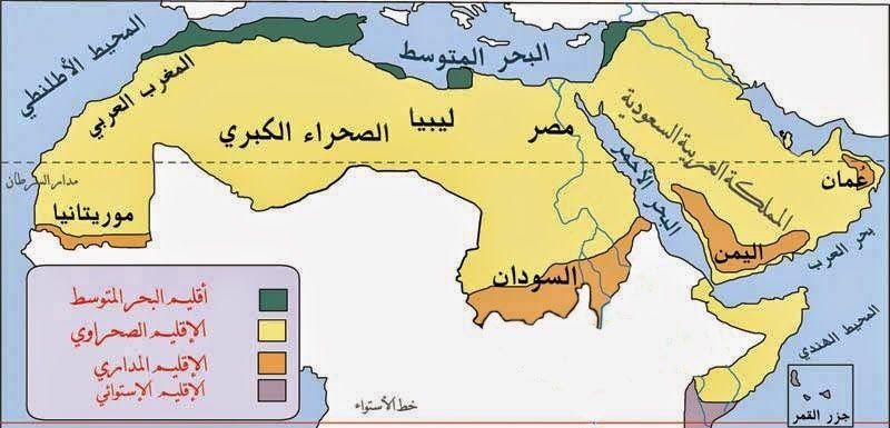 الوطن العربي الأقاليم المناخية والنباتية عالم عربي Map World Map Map Screenshot