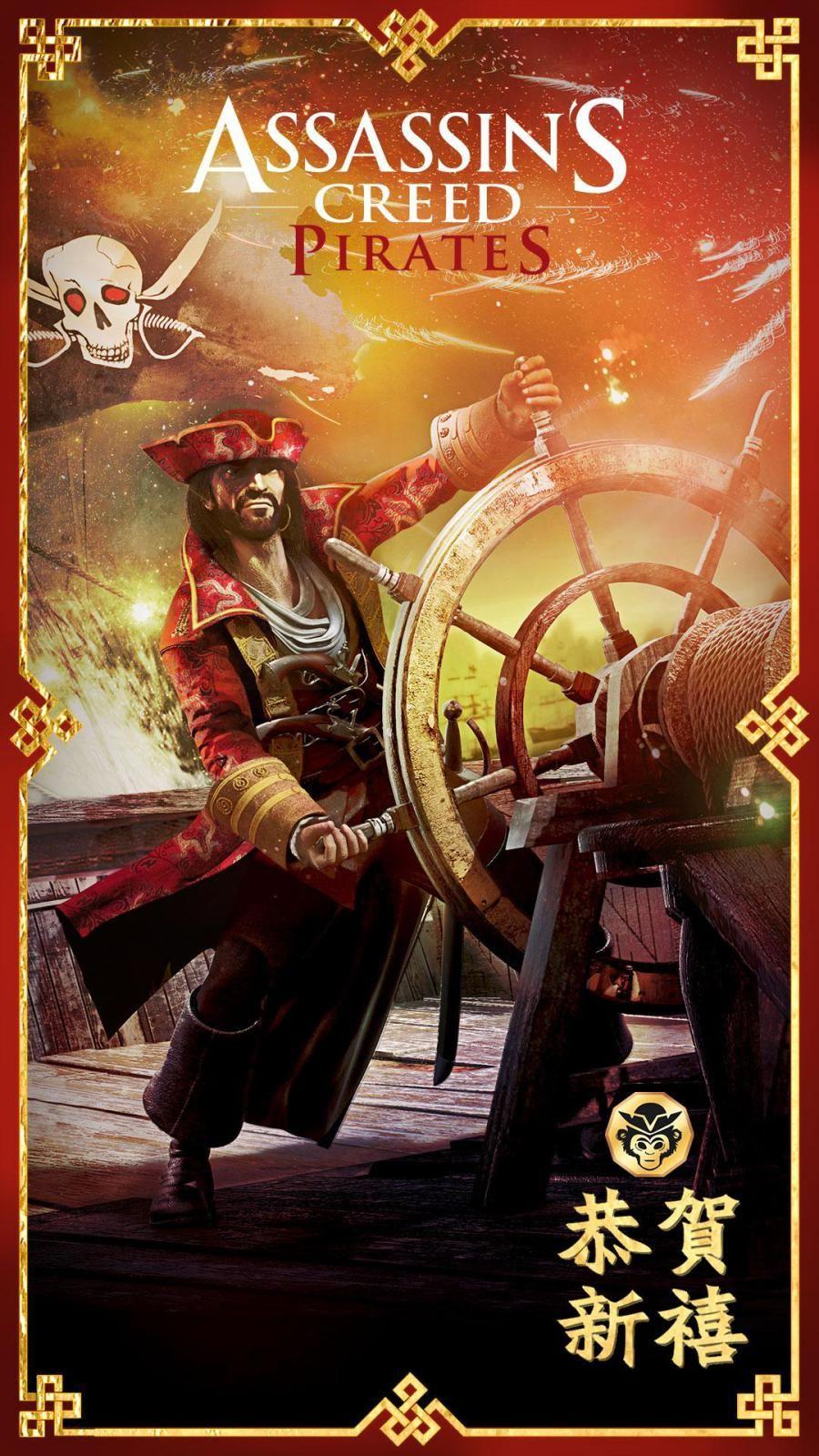 Assassin S Creed Pirates Hd V2 9 1 Mod Apk Data Unlimited Money