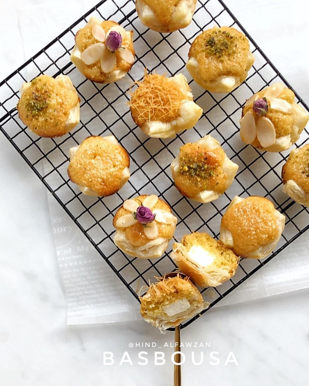 هند الفوزان On Instagram بسبوسة البف باستري Hind Alfawzan المقادير والطريقة شريحة بف باستري تقطع لاربع قطع وتوضع في صينية الك Food Breakfast Muffin