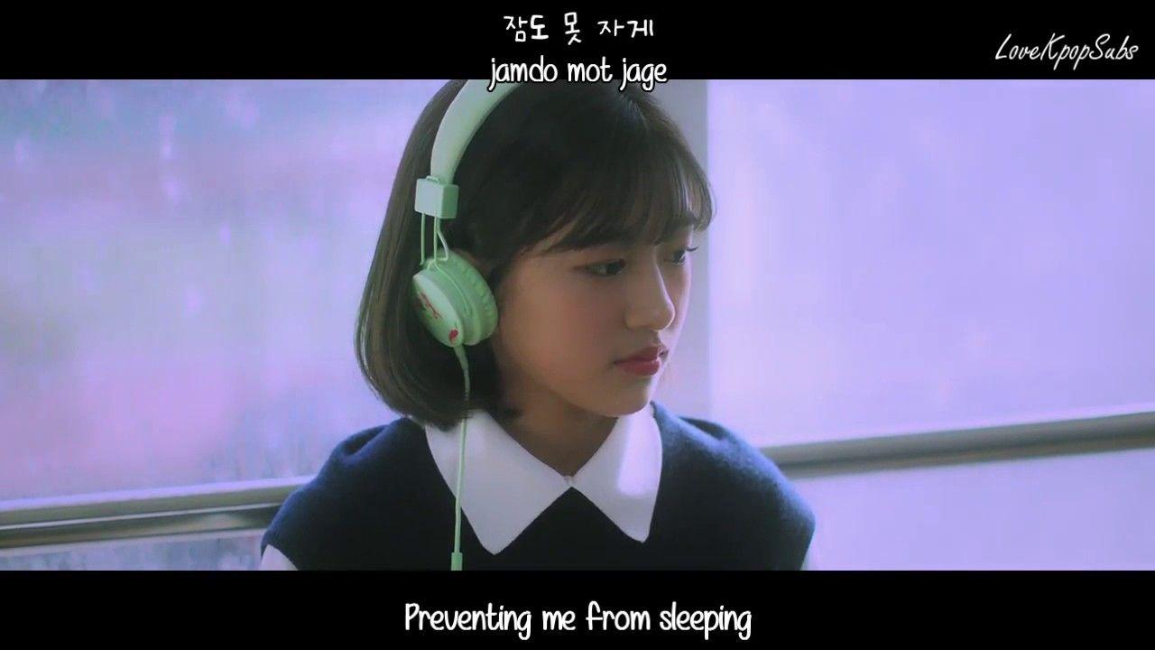 Soyu & Baekhyun - Rain (비가와) MV [English subs + Romanization + Hangul] HD