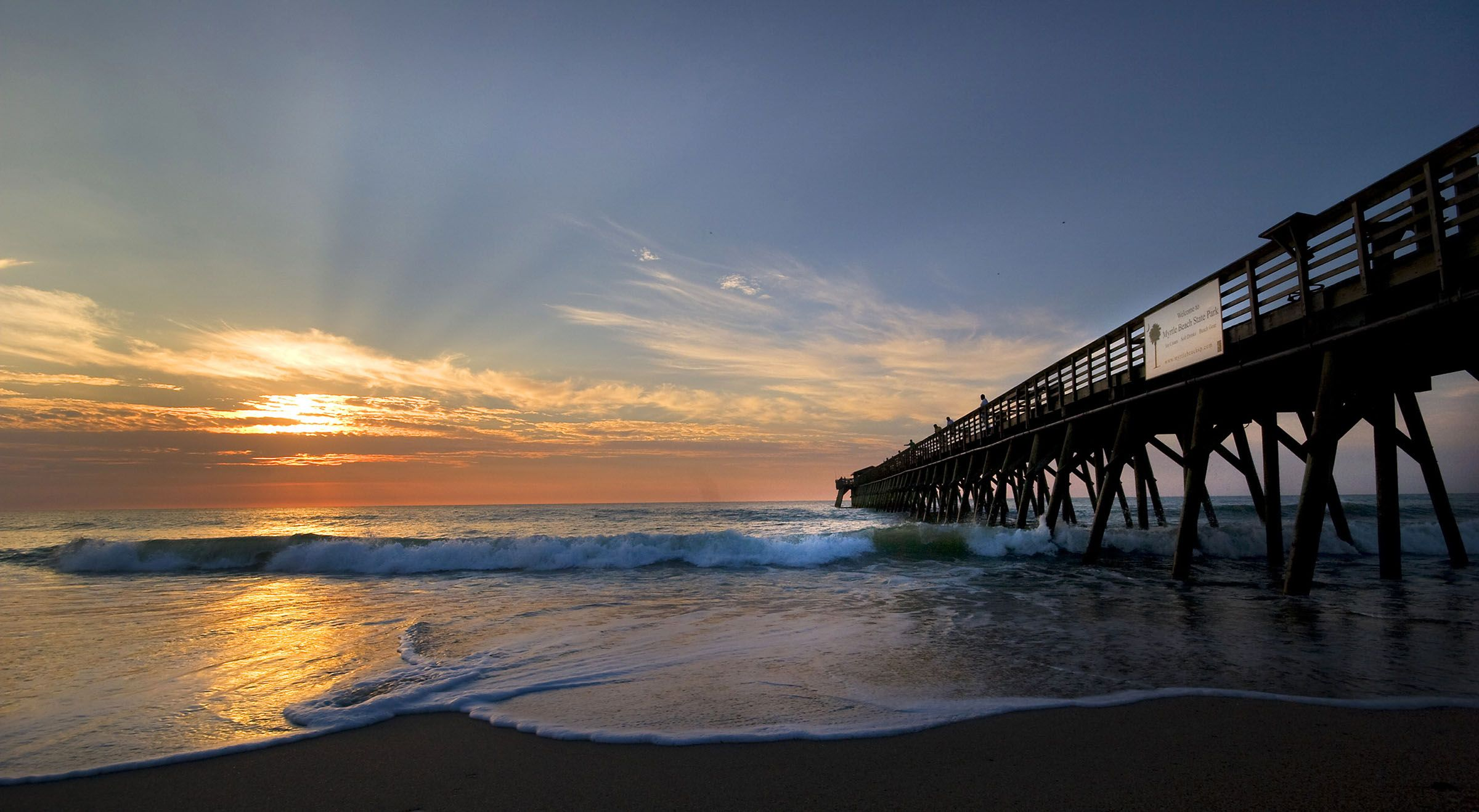 Myrtle Beach State Park. Taken by Perry Baker, Courtesy of