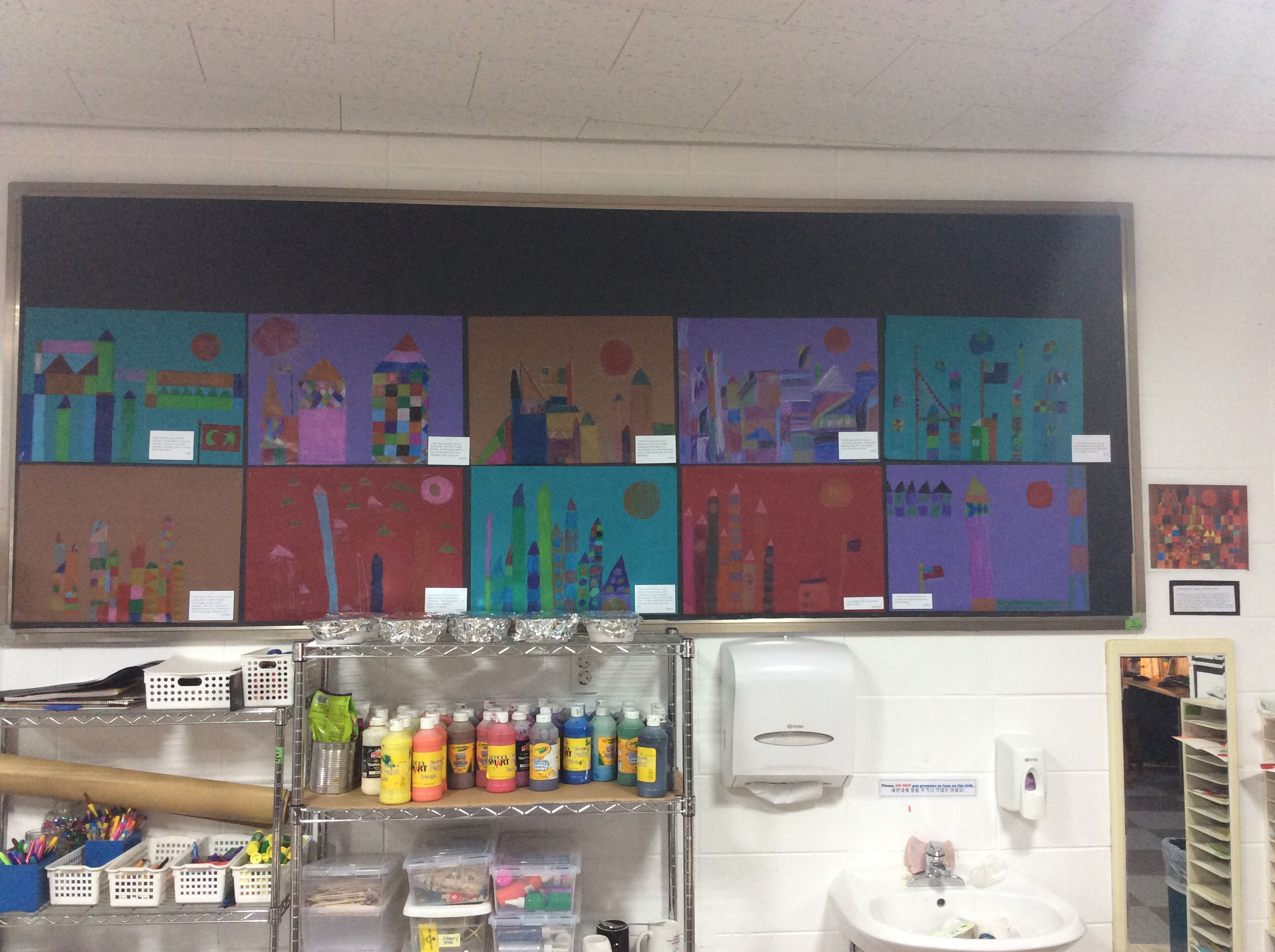 Art And Math Integrated