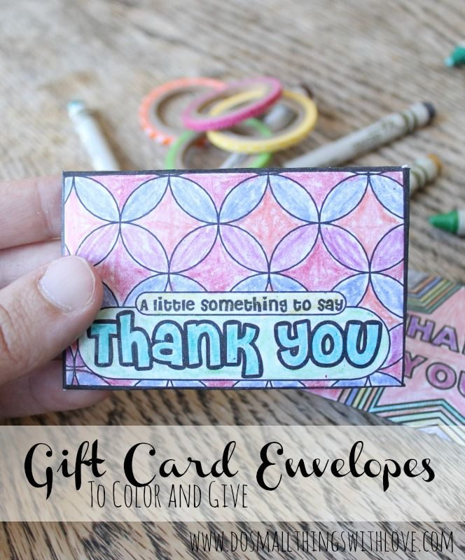 Free Printable: gift card envelopes to color and give!