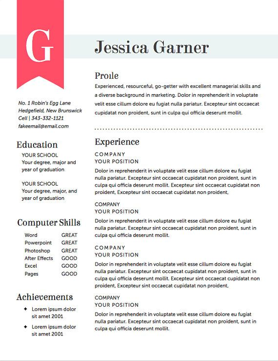 Resume Template The Garner Resume Design Instant By Itsprintable