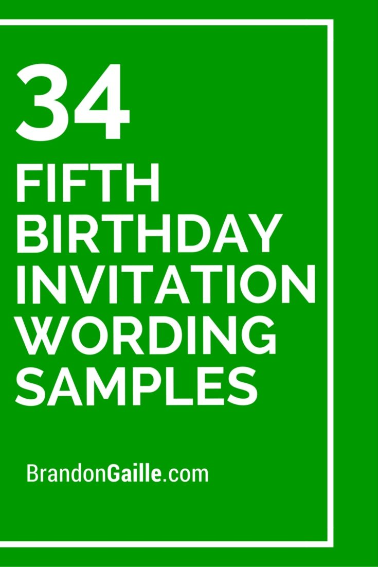 34 Fifth Birthday Invitation Wording Samples 50th Messages Sentiments Card